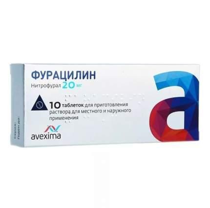 Фурацилин таблетки для приготовления раствора 20 мг 20 шт. Анжеро-Судженский ХФЗ