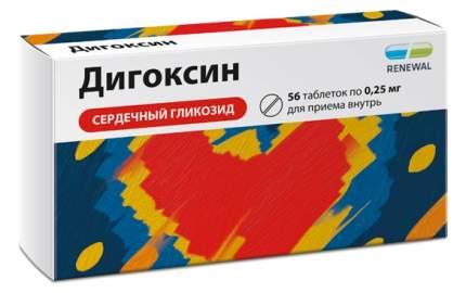 Дигоксин таблетки 0,25 мг 56 шт.