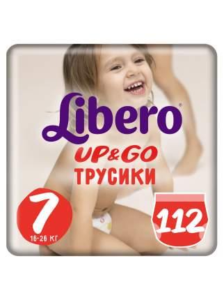 Подгузники-трусики Libero UP&GO XL 16-26 кг гига упаковка 2*56 шт.