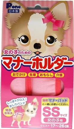 Пояс-штанишки Daiichi Eizai гигиеничсекие для туалета и течки собак и кошек (17-26 см)