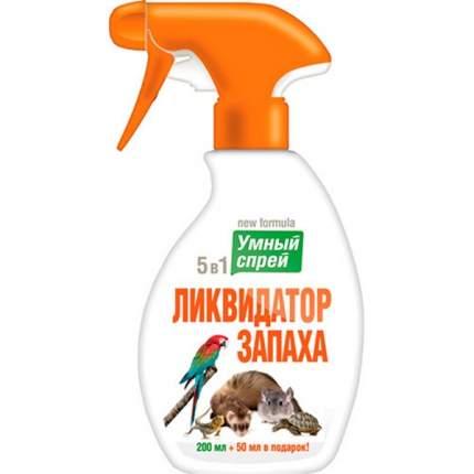 Умный спрей API-SAN Ликвидатор пятен и запаха для грызунов, хорьков, птиц и рептилий 200мл
