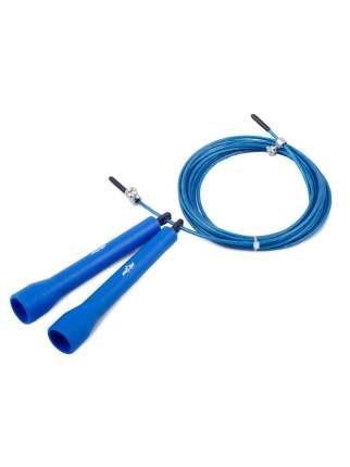 Скакалка скоростная StarFit RP-202 310 см blue
