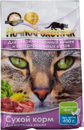 Сухой корм для кошек Ночной Охотник, для стерилизованных, мясо, 0,4кг
