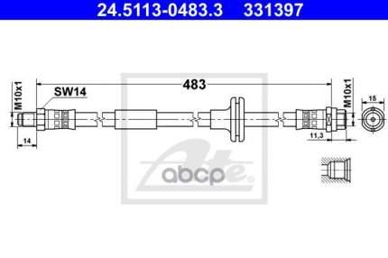 Шланг тормозной ATE 24511304833
