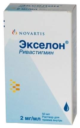 Экселон раствор для приема внутрь 2 мг/мл 50 мл