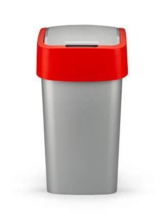 Контейнер для мусора FLIP BIN 25л красны
