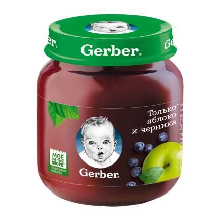 Пюре фруктовое Gerber Яблоко и черника с 5 мес 130 г