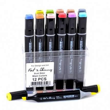 Набор спиртовых двухсторонних маркеров Fat&Skinny brush 12шт основные цвета для скетчей