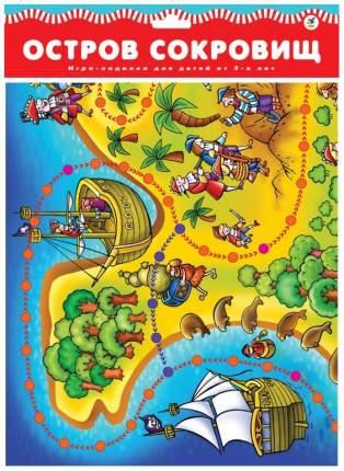Настольная игра Дрофа Медиа Остров сокровищ 1787