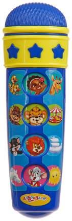 Интерактивная игрушка Азбукварик Микрофон-караоке Чунга-чанга 468-0-019-28069-1