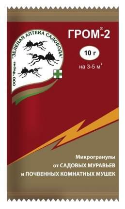 Гром-2, 10 г Зеленая аптека садовода