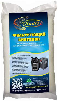 Наполнитель для внешних и внутренних фильтров VladOx тонкой очистки, синтепон, 250 г