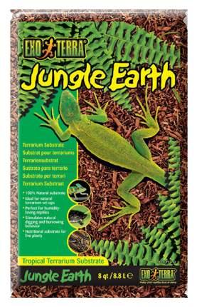 Субстрат для террариума Exo Terra Jungle Earth, Земля тропического леса, 8,8 л