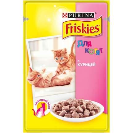 Влажный корм для котят Friskies, кусочки в подливе с курицей, 100г
