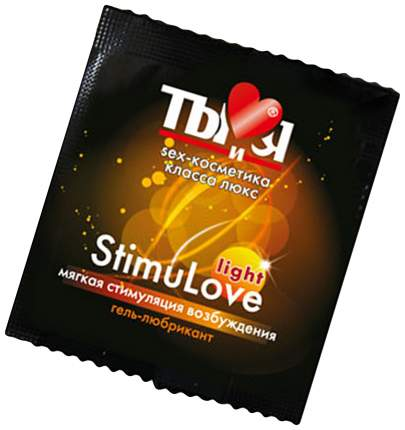 Гель-смазка Биоритм Stimulove Light в одноразовой упаковке 4 г