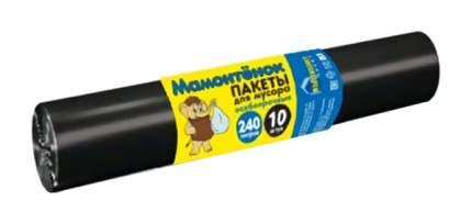 Мешки для мусора Мультипласт мамонтенок особопрочные 240 л 10 шт