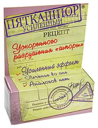Крем для стоп Пяткашпор усиленный ночной 15 мл