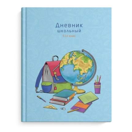 Дневник школьный 5-11 класс НАБОР ЗНАНИЙ