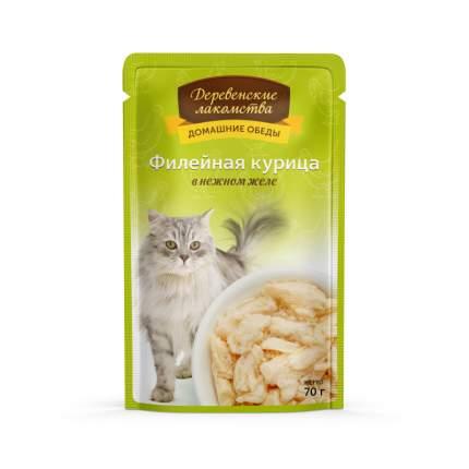 Влажный корм для кошек Деревенские лакомства, с филейной курицей в желе, 70г