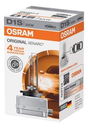 Лампа ксеноновая автомобильная OSRAM 66140