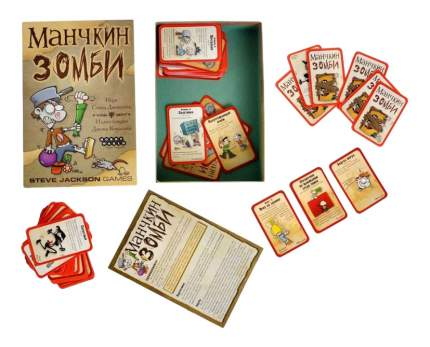 Карточная игра Зомби (Munchkin Zombies)