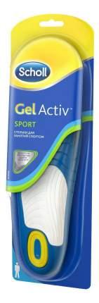 Стельки для обуви Scholl gelactiv sport для мужчин р.42-47