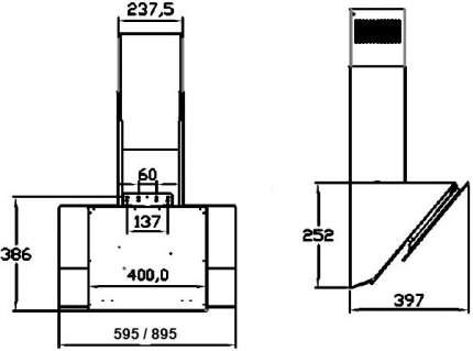 Вытяжка наклонная Zigmund & Shtain K 221.91 B Black