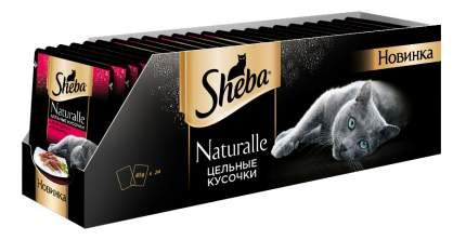 Влажный корм для кошек Sheba Naturalle с говядиной и ягненком, 24 шт по  80г
