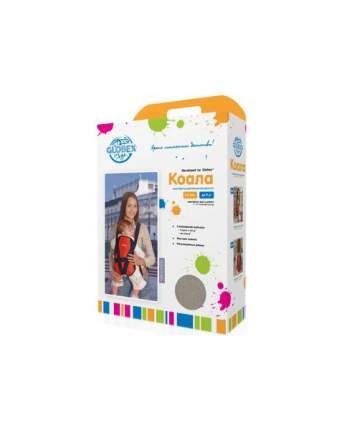 Рюкзак для переноски детей Globex Коала 5302