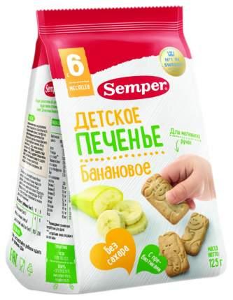 Печенье Semper NaturBalance Банановое 125 г