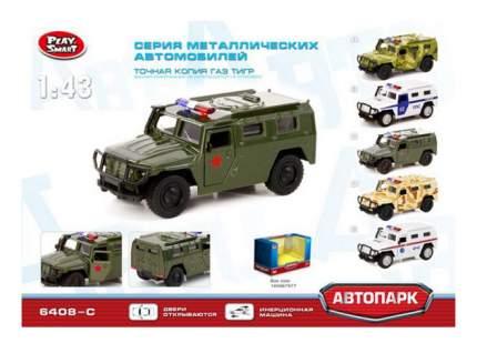 Машинка металлическая ГАЗ Тигр военный Джип 1:43 Play Smart А74803 инерционная