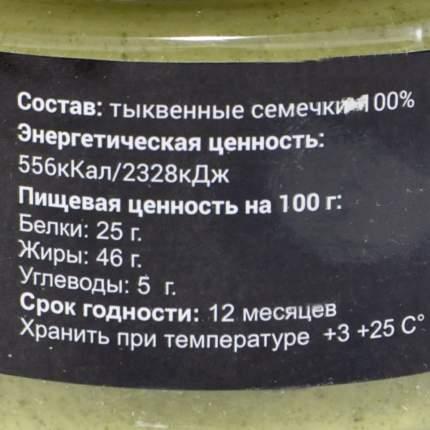 Урбеч Наш урбеч из тыквенных семечек 200 г