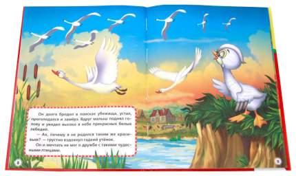 Книжка Умка Андерсен Х.К. любимые Сказки