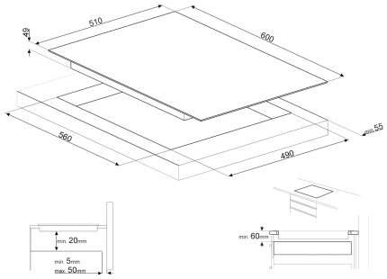 Встраиваемая варочная панель индукционная Smeg SI2M7643D Black