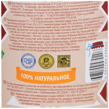 Молоко Алексеевское сгущенное 5% с сахаром и какао 380 г