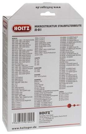 Пылесборник Holtz SI-01