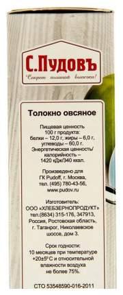 Толокно С.Пудовъ овсяное 400 г