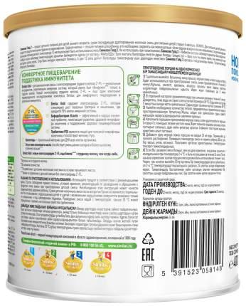 Молочная смесь Similac Gold 2 от 6 до 12 мес. 400 г