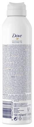 Лосьон для тела Dove NOURISHING SECRETS Кокосовое масло и миндальное молочко 190 мл