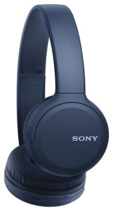 Наушники беспроводные Sony WH-CH510/LZ