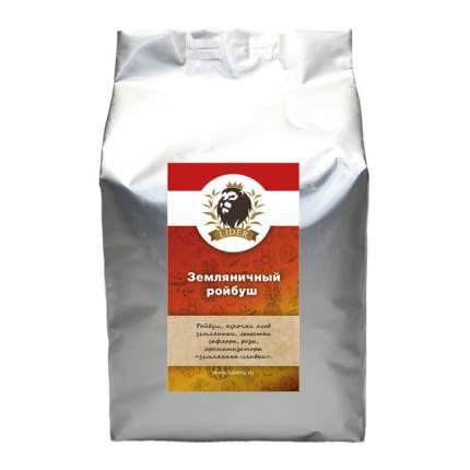 Земляничный чай Ройбуш 500 г