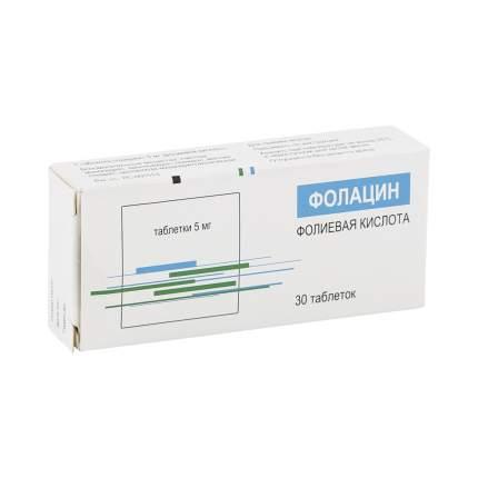 Фолацин таблетки 5 мг 30 шт.