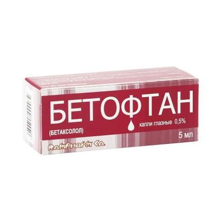 Бетофтан капли 0,5 % 5 мл