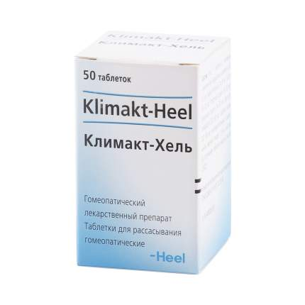 Климакт-Хель таблетки 50 шт.