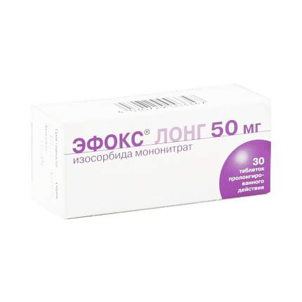 Эфокс лонг таблетки пролонгированного действия 50 мг 30 шт.