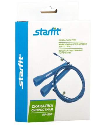 Скакалка StarFit RP-202 3,1 м синяя