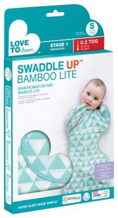 Конверт для новорожденных Love To Dream Swaddle UP Bamboo LITE океан