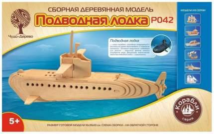 Конструктор деревянный Wooden Toys Подводная лодка P042