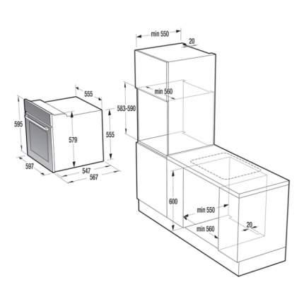 Встраиваемый электрический духовой шкаф Gorenje BO735E201X-M Silver