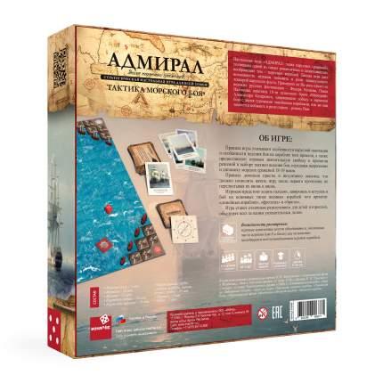 Настольная игра ИнаЧе Адмирал эпоха парусных сражений, с игрой Пиратская бухта (3-е изд.)
